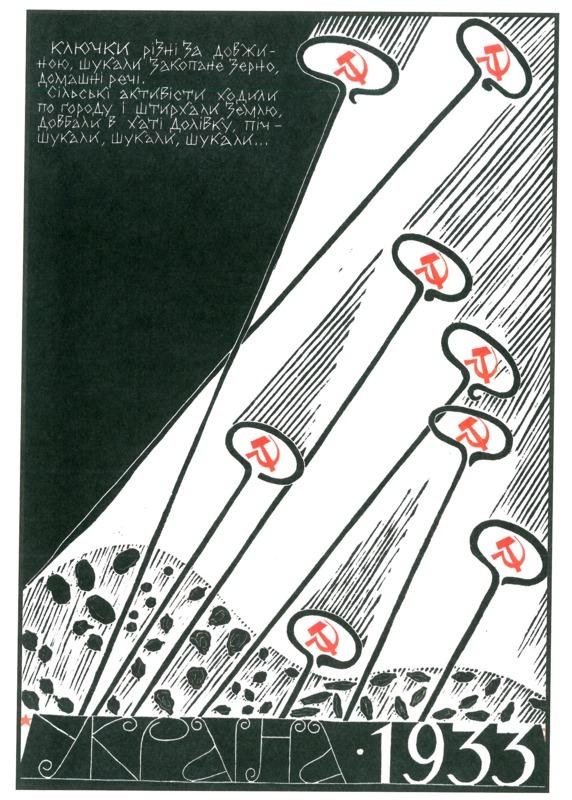 """""""Hooks and crooks"""" from """"Ukraine 1933: A Cookbook"""""""