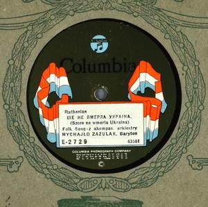 "Label of early Columbia recording of ""Shche ne vmerla Ukraina"""