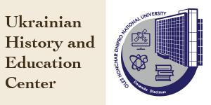 Logos of the UHEC and the Dnipro National University