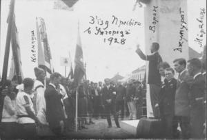 Convention of the Prosivita Society in Uzhhorod, 1928